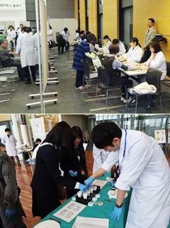 血液 2020 検査 学会